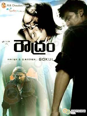 Rowthiram movie songs download - Morgus magnificent dvd
