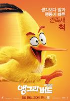 angry%2Bbirds%2Bla%2Bpelicula 04