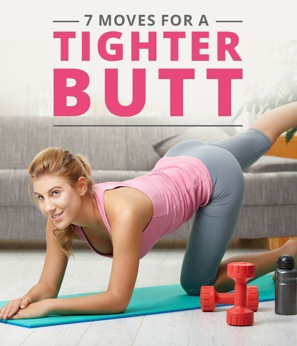 7 Moves for a Tighter Butt