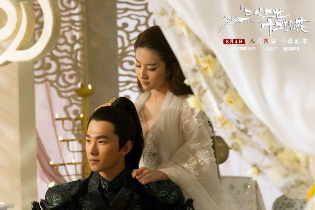 Sinopsis Film Mandarin Once Upon a Time (2017)