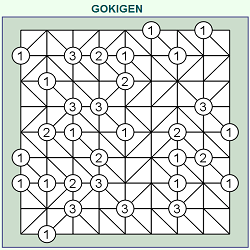 Slalom or Gokigen Naname (Logical Thinking Puzzle Game)