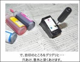 http://tristar0103.blogspot.jp/2012/05/canonip2700bc-311.html