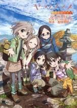 rekomendasi anime genre adventure fantasy