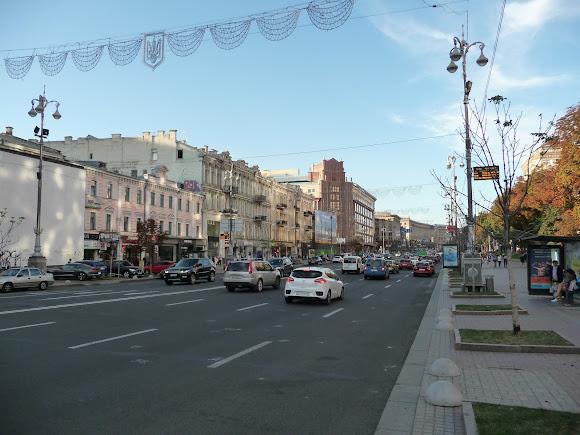 Київ. Хрещатик