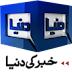 Dunya News TV High Definition Streaming