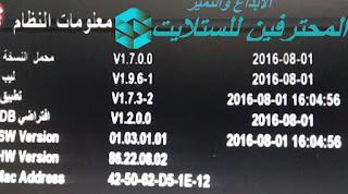 احدث ملف قنوات ترومان TRUMAN X1 MINI HD