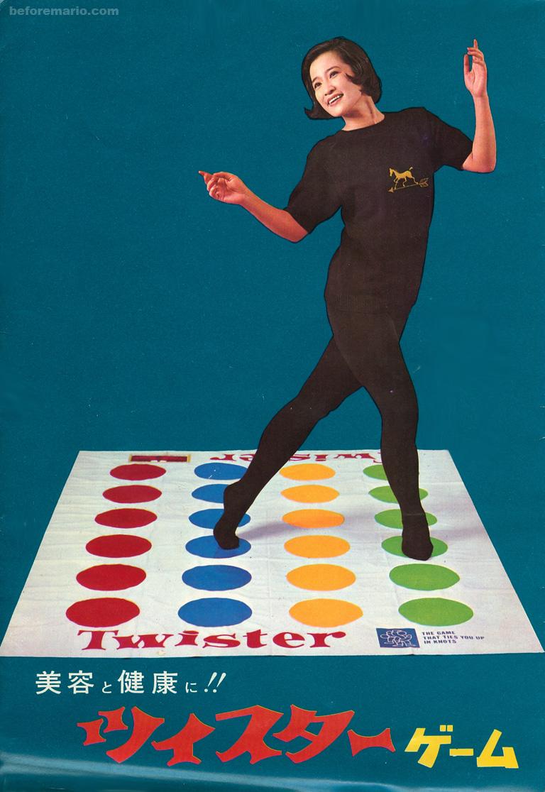beforemario Nintendo Twister Game  1966