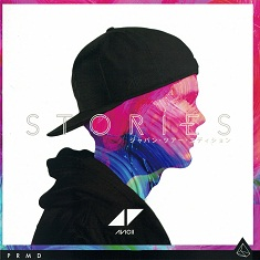 Avicii Mega Torrent 320 Kbps