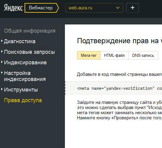 Вебмастер как сделать свой сайт скачать скины для сервера css v84