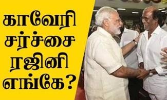 Cauvery Issue Rajinikanth Sterlite Protest | IBC Tamil