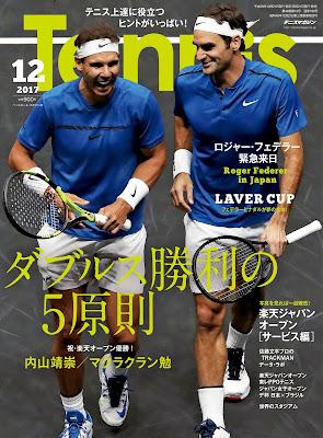 月刊テニスマガジン 2017年12月号 raw zip dl
