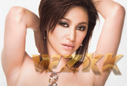 Rufa Mae Quinto Fake Nude 117