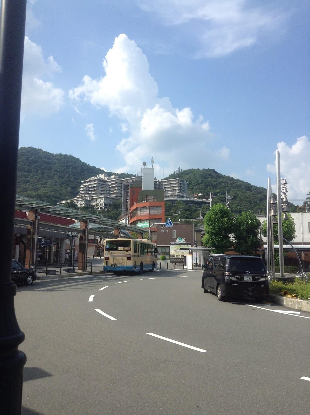 Minoh shi Osaka Japan