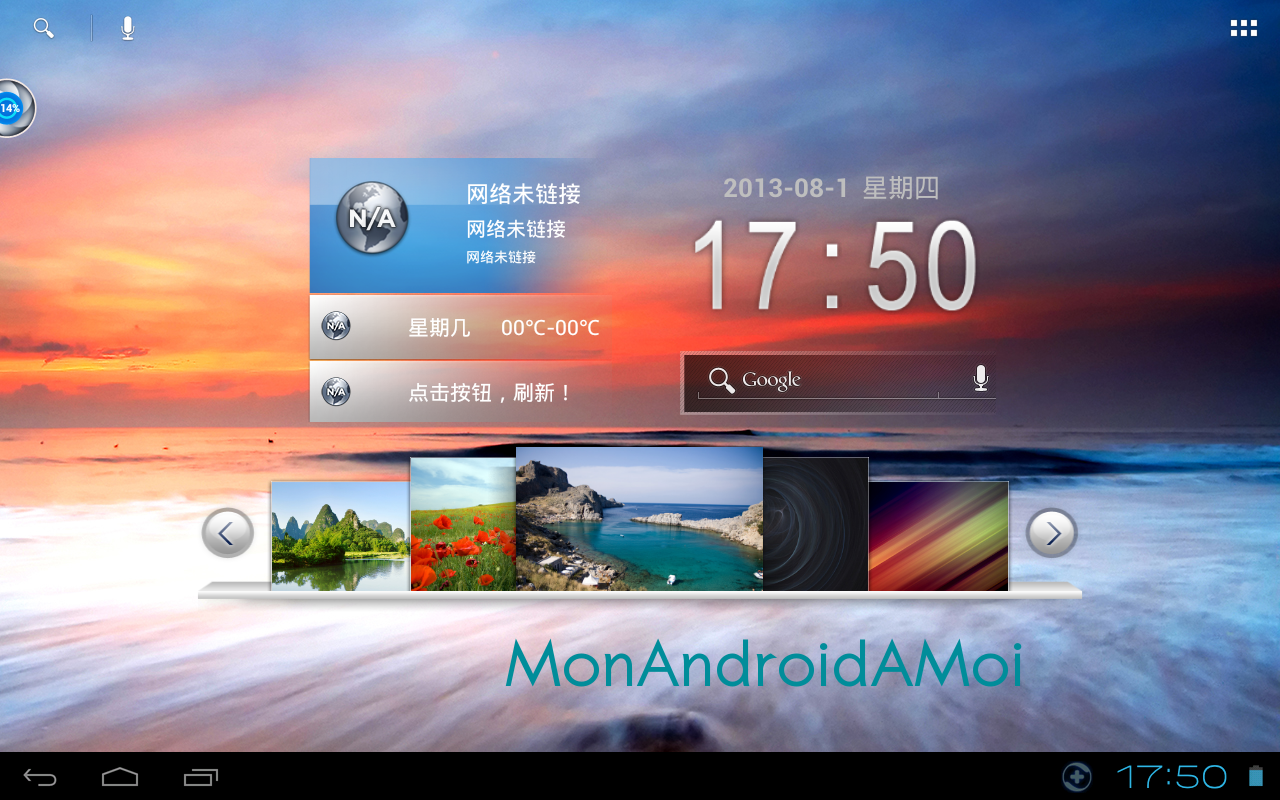effacer partition android tablette chinoise