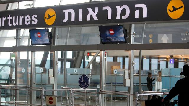Interrogatoire musclé à l'aéroport de Tel-Aviv