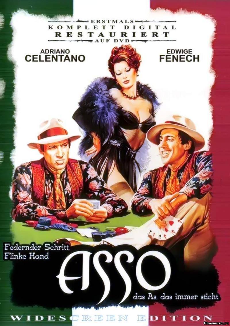 film Asso (Adriano Celentano) locandina