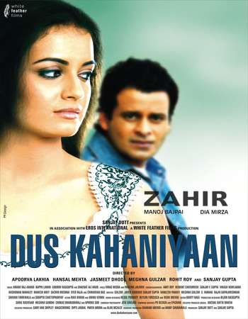 Poster Of Dus Kahaniyaan 2007 Hindi 400MB HDRip 720p ESubs HEVC Watch Online Free Download Worldfree4u