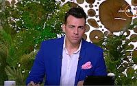 برنامج 8 الصبح حلقة الثلاثاء 15-8-2017 مع رامى رضوان و آخر أخبار الفن والرياضة والسياسة