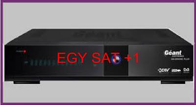 ملف قنوات Geant 2500 HD Plus محث باسمترار