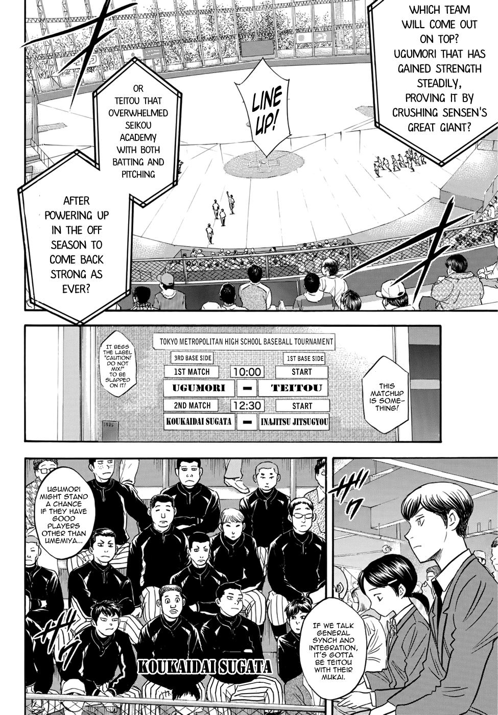 Daiya no A - Act II - Chapter 24