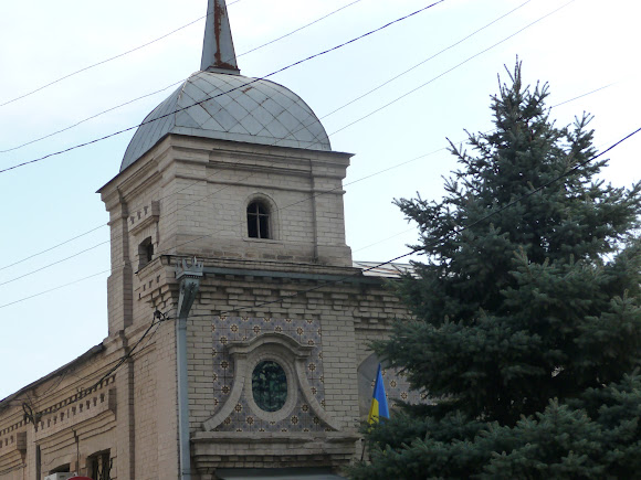 Слов'янськ. Купецький будинок. 1910 р. Прокуратура