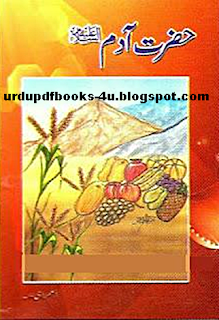 Hazrat Adam A.S History books
