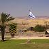 """Una corta historia de la """"Derecha"""" e """"Izquierda"""" en Israel. por David Mandel"""