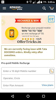 Amazon Recharge Offer, Cashback upto 10 to 300