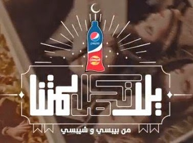 تحميل اغاني عراقيه 2014