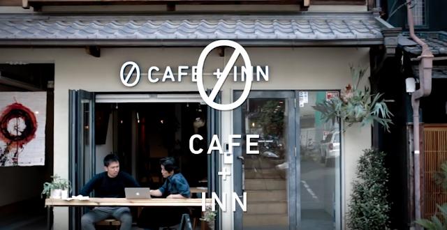 【日本民宿】京都0 CAFE+INN 淨化身心的好地方