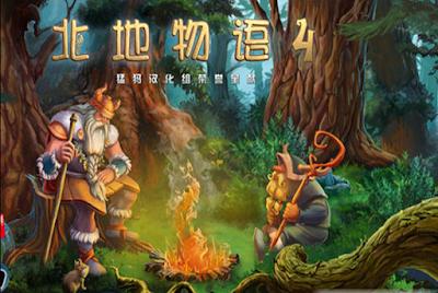 北地物語4中文版(Northern Tale 4),山村田園策略模擬建造經營!