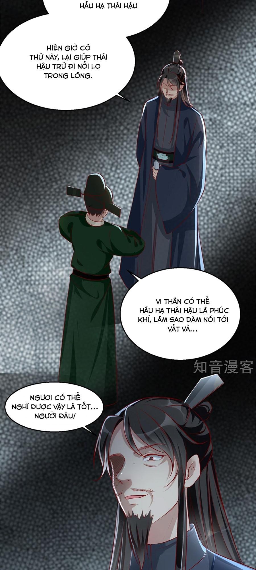 Gian Phi Như Thử Đa Kiều chap 34 - Trang 29