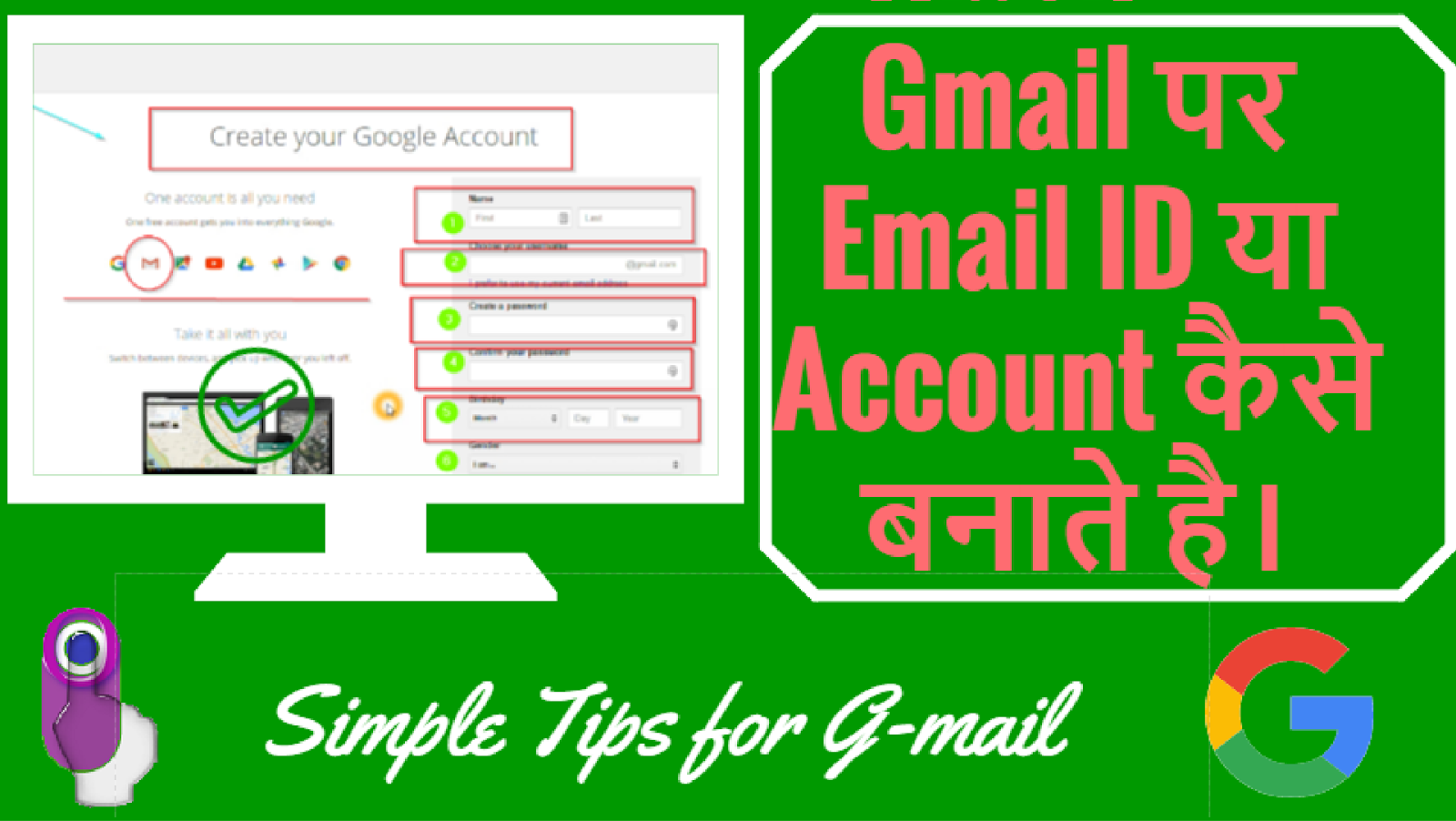 how to create google drive in gmail account