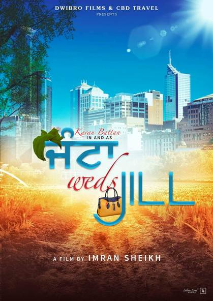 Jnta Weds Jill next upcoming punjabi movie first look, Karan Battan Poster of download first look, release date
