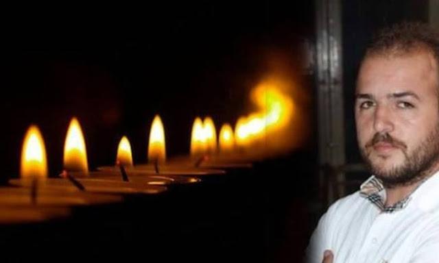 Σαν αρχαία τραγωδία: Μαζί με την κηδεία 37χρονου και η βάπτιση του παιδιού του