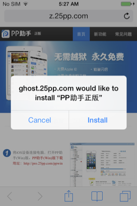 How To Install Paid App Without Jailbreaking Your iOS