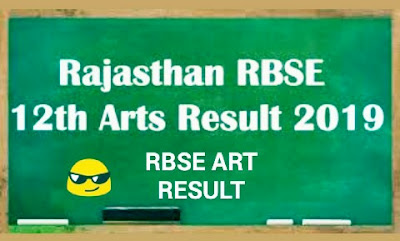 12th arts results 2019,12th rbse results 2019,12art result 2019,12th result 2019 arts,12th result 2019