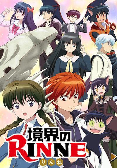 境界之輪迴 第二季,境界のRINNE 第2シリーズ,RIN-NE,Kyoukai no Rinne (TV) 2nd Season