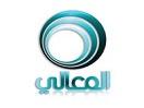 تردد ,قناة ,Al-Ma'aly ,على ,النيل سات , Ma'aly اخر تردد لقناة المعالى الاسلامية Al-Ma'aly على النايل سات التردد الجديد لقناة المعالىالجديد Al-Ma'aly على النايل سات اخر تردد لقناة المعالى Al-Ma'aly على النايل سات التردد الجديد لقناة المعالى Al-Ma'aly الاسلامية على النايل سات قناة اسلامية كويتية على النايل سات قناة تقدم العديد من البرامج الاسلامية على شاشتها. Channel Al-Ma'aly frequency Nilesat