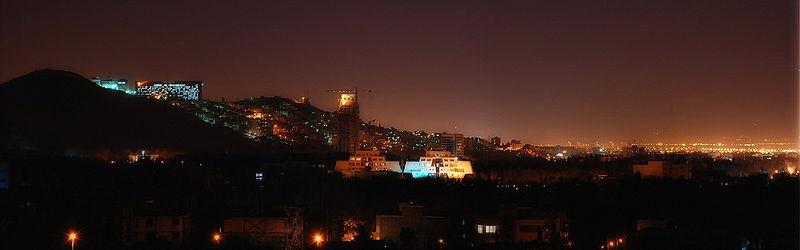 Xiraz, Capital da província de Fars