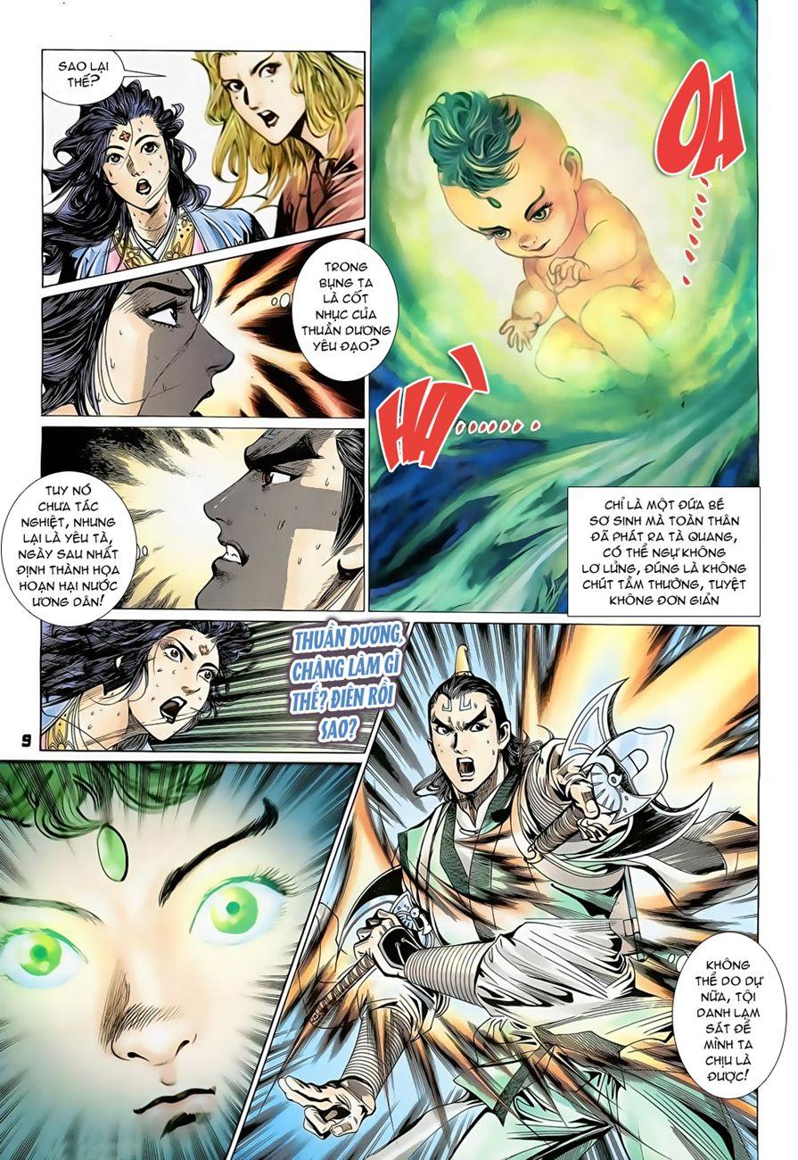 Đại Đường Uy Long chapter 72 trang 17