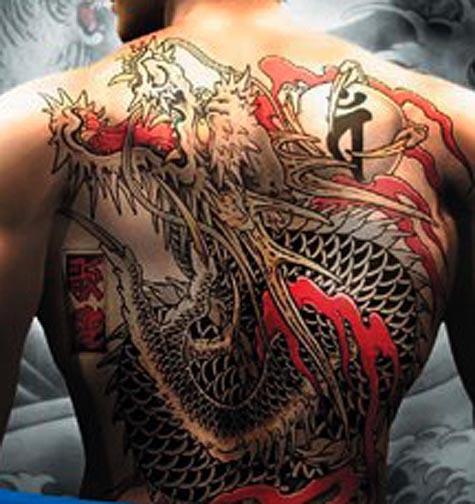 6ba670b70 Yakuza Tattoo Design : Traditional Yakuza Tattoo Designs For Men Full,  Yakuza Tattoo Design, Dragon Back Piece, yakuza-artistic-tattoos-design-for-men,  ...