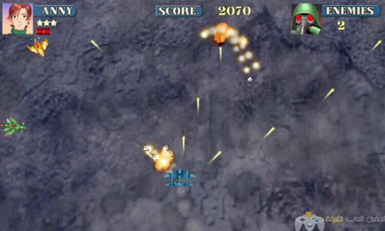 تحميل لعبة حرب الطائرات Sky Fire للكمبيوتر الاصدار الاخير