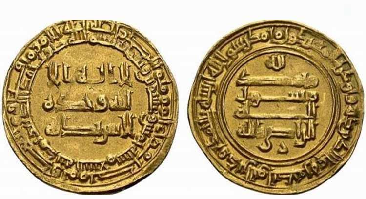 Pahami Dulu Keuntungan dan Kerugian Berinvestasi Koin Emas Dinar