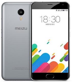 harga Meizu M3 Note terbaru