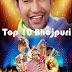 Nirahua Nautankiwala (Bhojpuri Movie) Wiki Star Cast & Crew Details, Release Date, Songs, Videos, Photos, Story, News & More