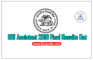 RBI Assistant 2016 Final Results Out