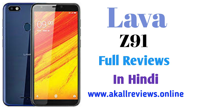 Lava Z91 Full Specification In Hindi