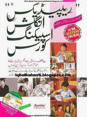 Rapidex English Speaking Urdu