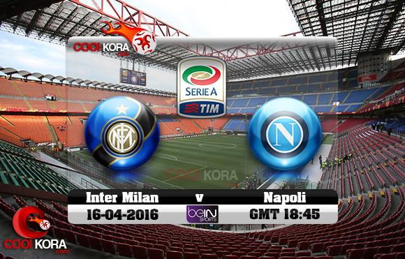 مشاهدة مباراة إنتر ميلان ونابولي اليوم 16-4-2016 في الدوري الإيطالي